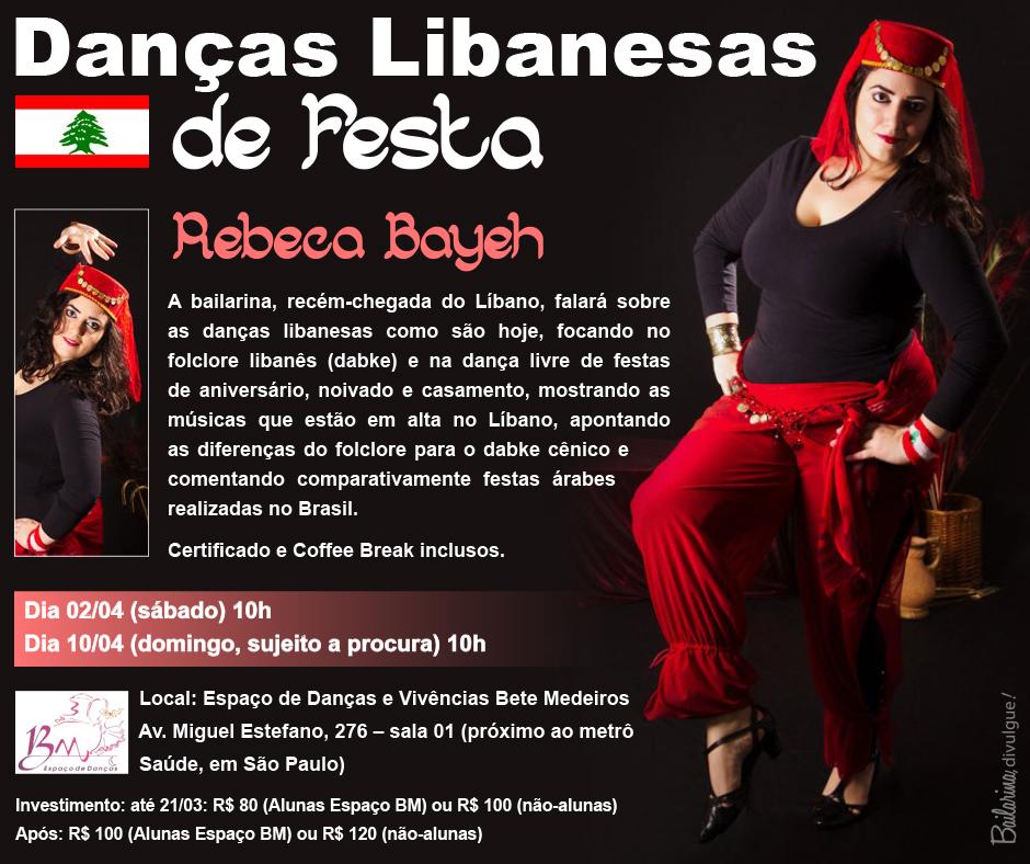 Danças Libanesas